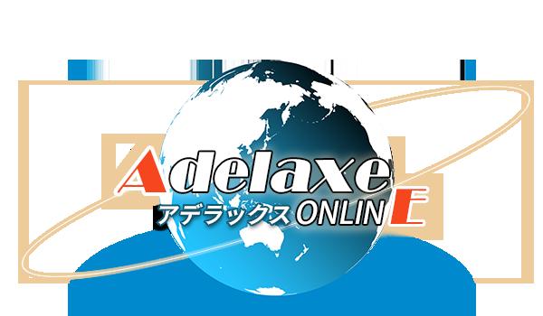 Adelaxe ONLINE - アデラックス オンライン