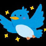 青い鳥のイラスト(ツイッターのイメージ)